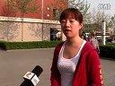 缤纷四季,美丽临城---2012世界旅游小姐大赛之校园采访