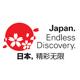 日本国家旅游局_JNTO