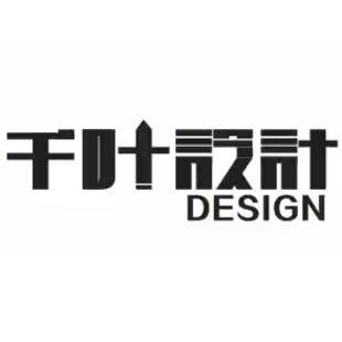 AI混合工具运用制作简单字体网格广州方圆建筑设计有限公司图片