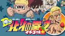 DD北斗神拳2