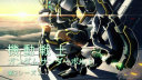 机动战士高达 雷霆宙域战线 第二季