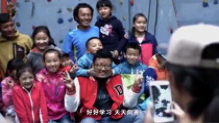 《路见西藏》第五集:未来之路