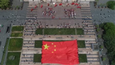 """《""""我和我的祖国""""快闪·上海杨浦篇》"""