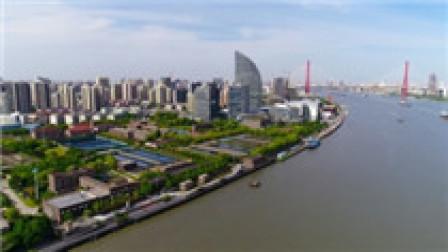 《航拍上海·杨浦篇》