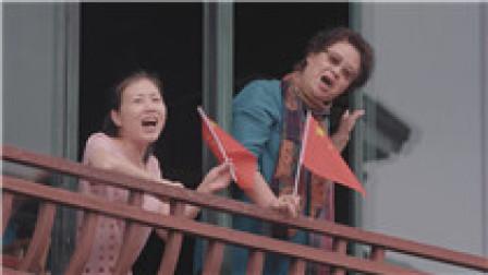 """《""""我和我的祖国""""快闪·上海闵行篇》"""