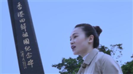 香港各界人士同唱国歌