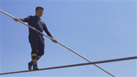 可爱的中国之维吾尔族:高空上的芭蕾舞,寸步之间显真功