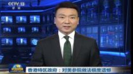 40多年前,中国公布长江源头首张彩色靓照,美到窒息!