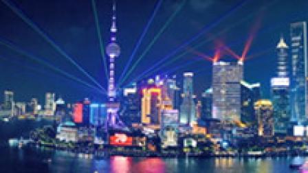 遇见上海的美 恒新上海 永续前行