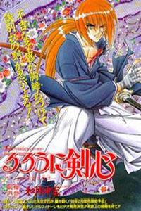 第01话 传说中美剑士 因爱而战的男人
