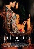 纹身师 The Tattooist