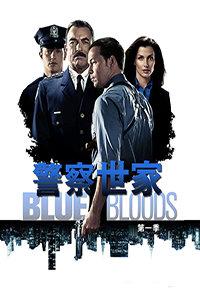 警察世家第一季吉吉影音|警察世家第一季汤姆·塞立克,唐尼·沃尔|警察世家第一季导演是未知