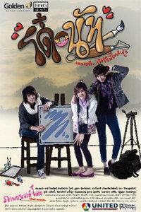 韩国电影男孩_四级韩国电影_韩国理论电影