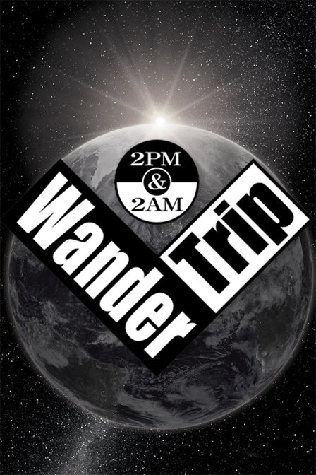 wander trip 2012'','7263