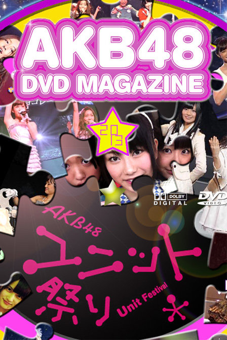 AKB48 Unit祭 2013
