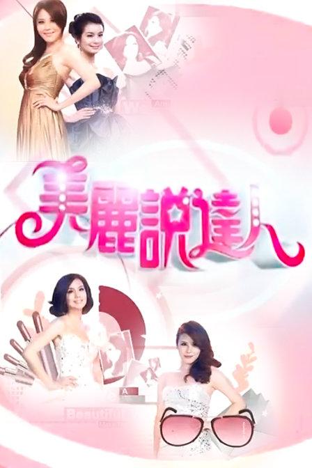 全景kc后拍厕系列全集-台湾年代MUCH台电影全集 台湾年代MUCH台