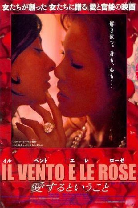《玟瑰色性爱》资料-日本-电影-优酷网,视频高