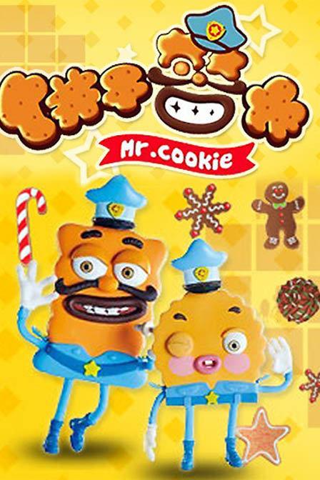 饼干警长简笔画 饼干警长拼音怎么拼成