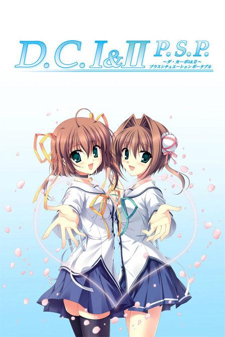 初音岛 PSP Re-Animated