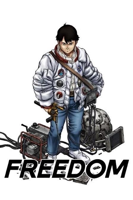 第01话 自由