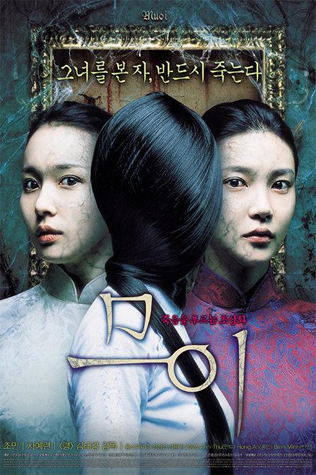 抽象画中的越南少女