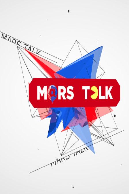 Mars Talk 第一季全集