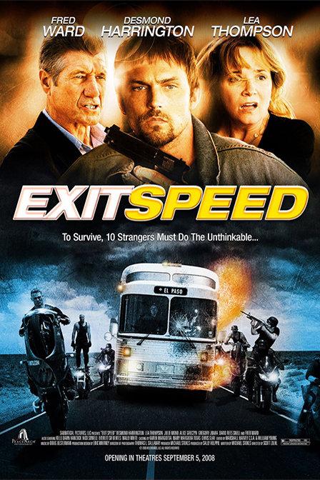急速出口 Exit Speed