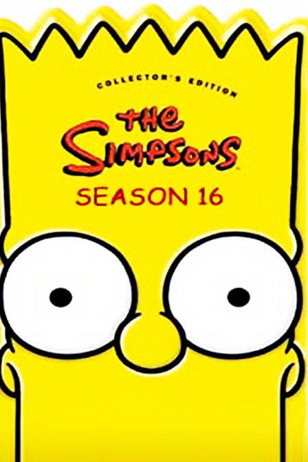 辛普森一家 第十六季