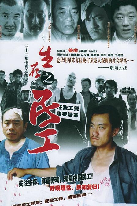 电视剧:春天里2005