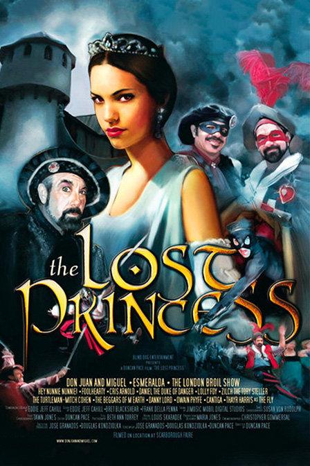 失踪的公主