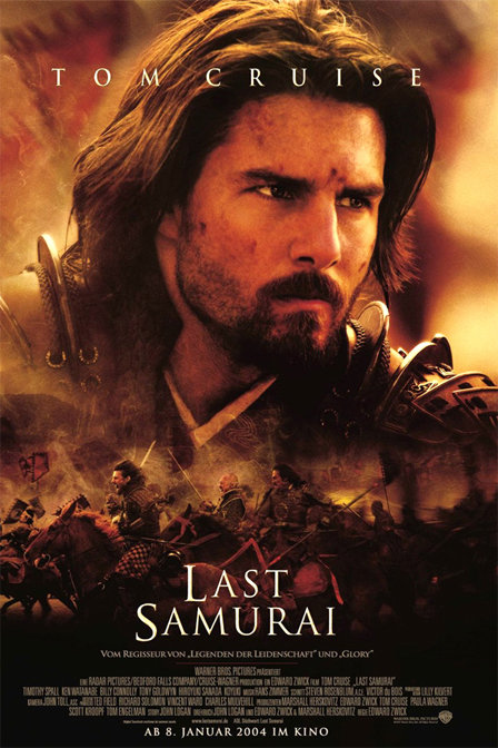 【動作】末代武士線上完整看 The Last Samurai