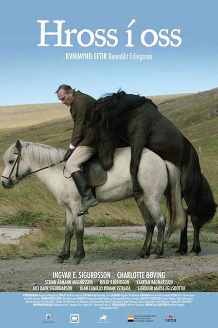 马的剪纸教程图解步骤