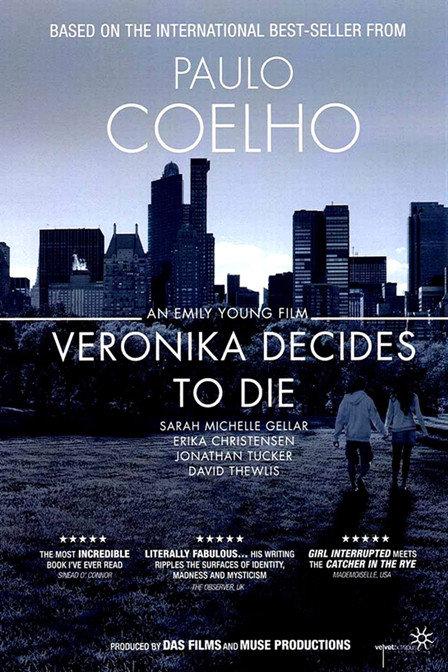 薇罗妮卡决定去死