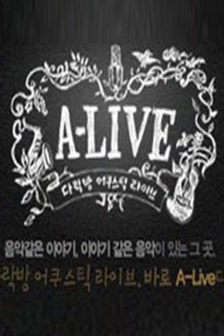 A-LIVE 2010--综艺