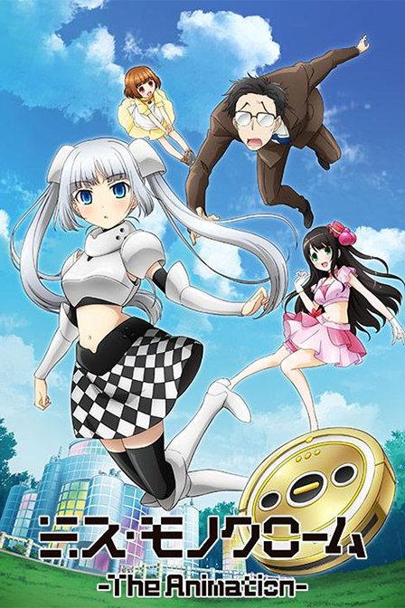 黑白小姐 OVA