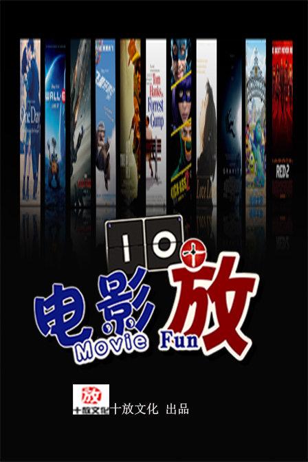 电影放 第一季在线观看