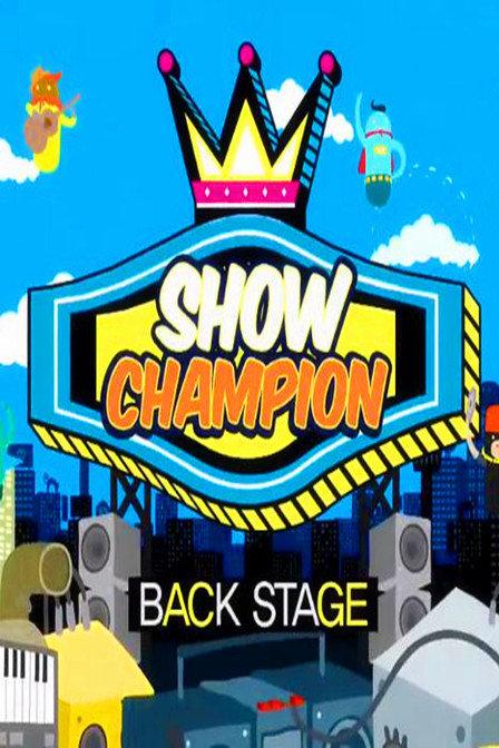 Show Champion Backstage 2015
