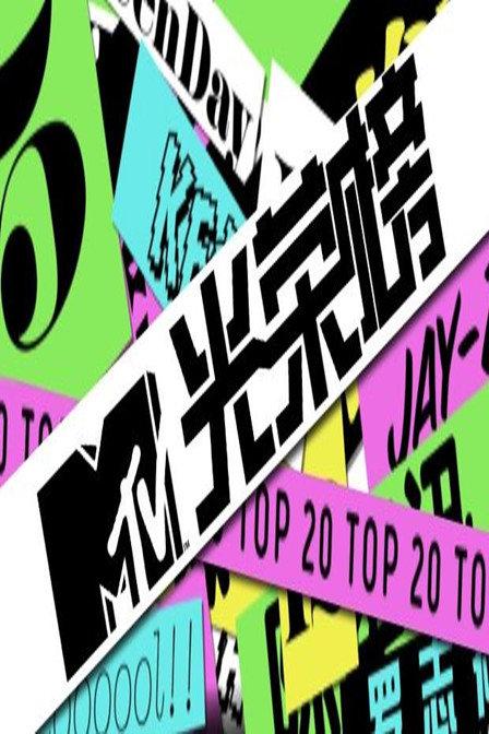 光荣榜 2015