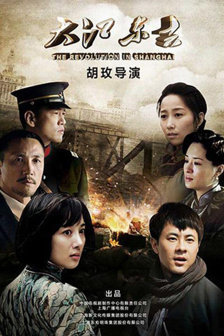 大陆剧:大江东去 共42集