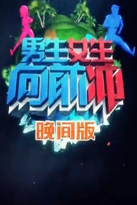 ����Ů����ǰ�� ���� 2015