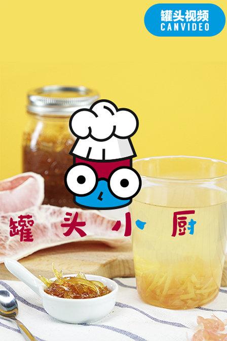 """【罐头小厨】免烤栗子蒙布朗 甜点里的""""贵族""""带你轻松做#校园酱#"""