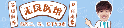 laifeng