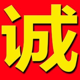 开心消消乐208关3星桌游步步为营游戏攻略图片