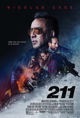 代码211