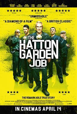 哈顿花园大劫案