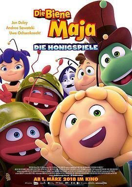 玛雅蜜蜂历险记2: 蜜糖游戏