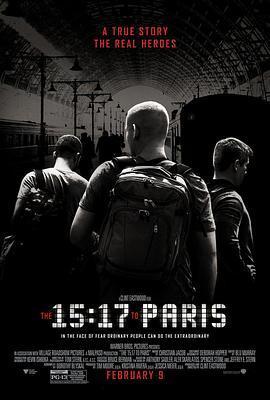 15点17分, 启程巴黎