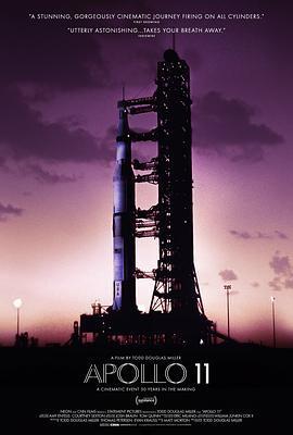 阿波罗11号(剧情片)