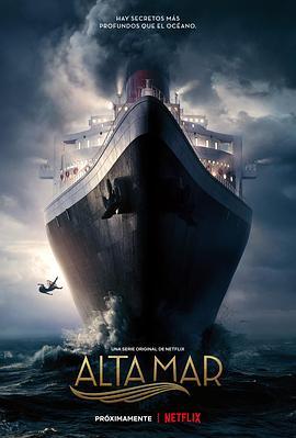 海上谋杀案  第一季