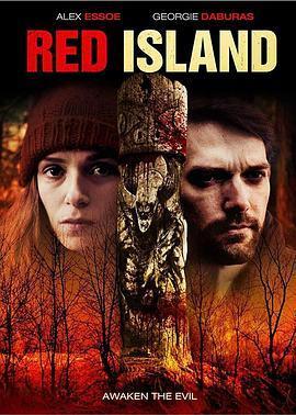 血红岛屿(恐怖片)